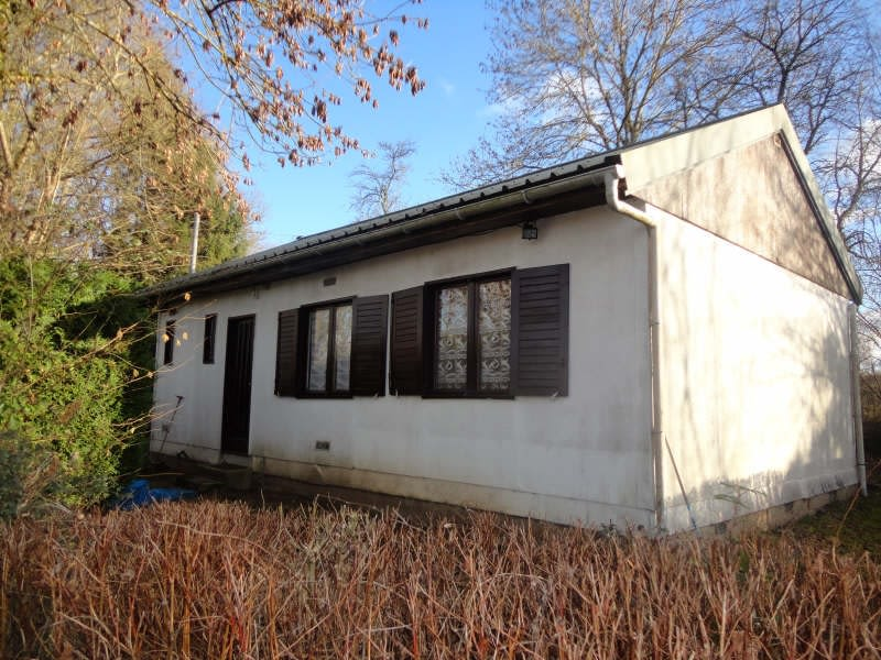 Sale house / villa Fontaines 34500€ - Picture 1