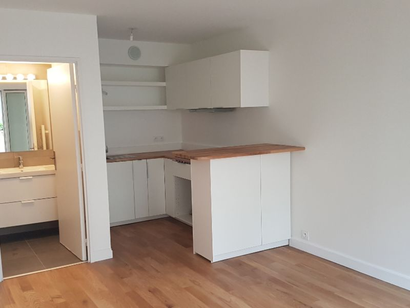 Vente appartement Paris 5ème 355 350€ - Photo 1