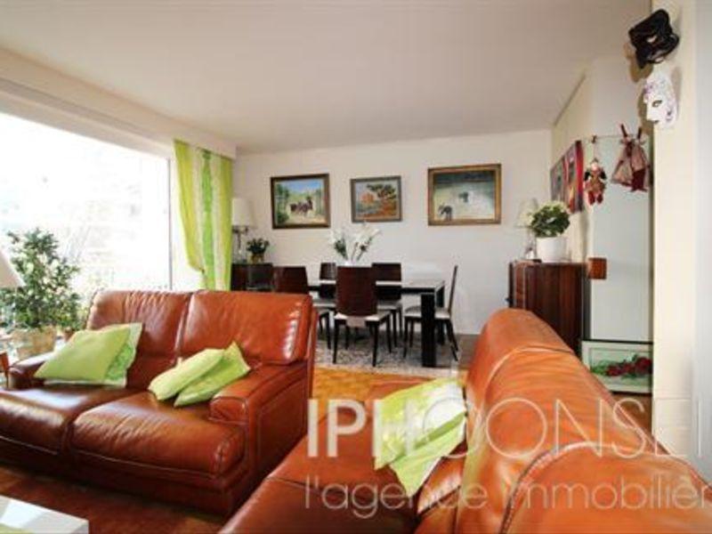 Vente appartement Neuilly sur seine 1250000€ - Photo 2