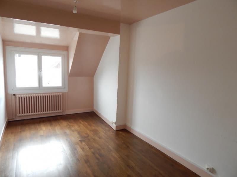 Sale house / villa Vendome 137000€ - Picture 5