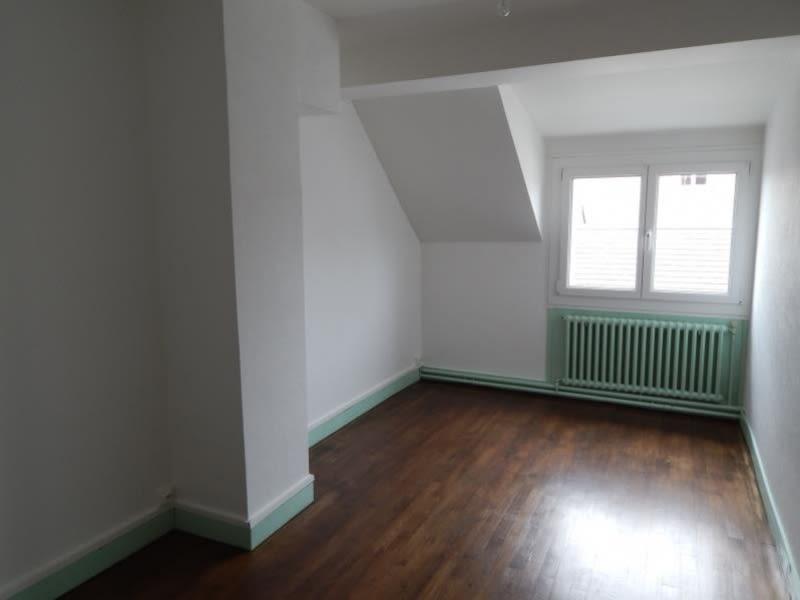 Sale house / villa Vendome 137000€ - Picture 6