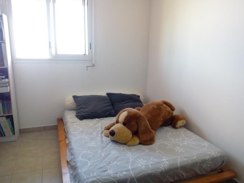 Vente appartement Les avirons 217500€ - Photo 4
