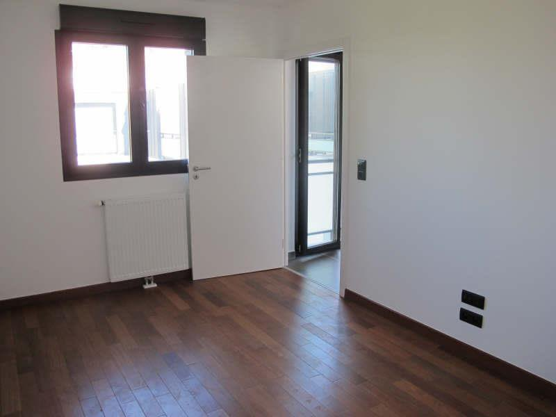 Vente appartement Gagny 191 000€ - Photo 5