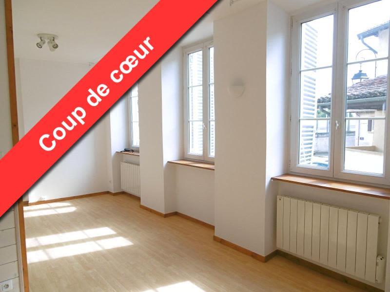 Location appartement L arbresle 400€ CC - Photo 1