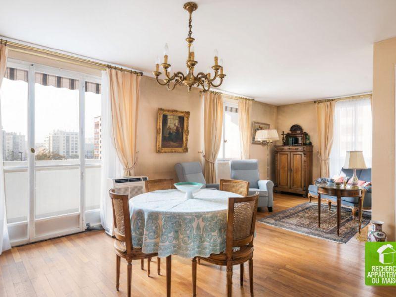 Vente appartement Villeurbanne 189900€ - Photo 1