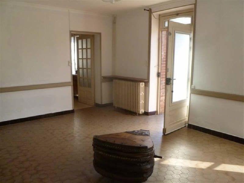 Vente maison / villa Ivoy le pre 79500€ - Photo 6