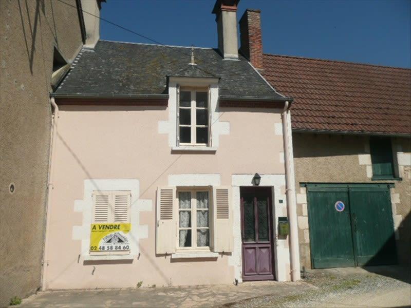 Vente maison / villa Veaugues 35000€ - Photo 1