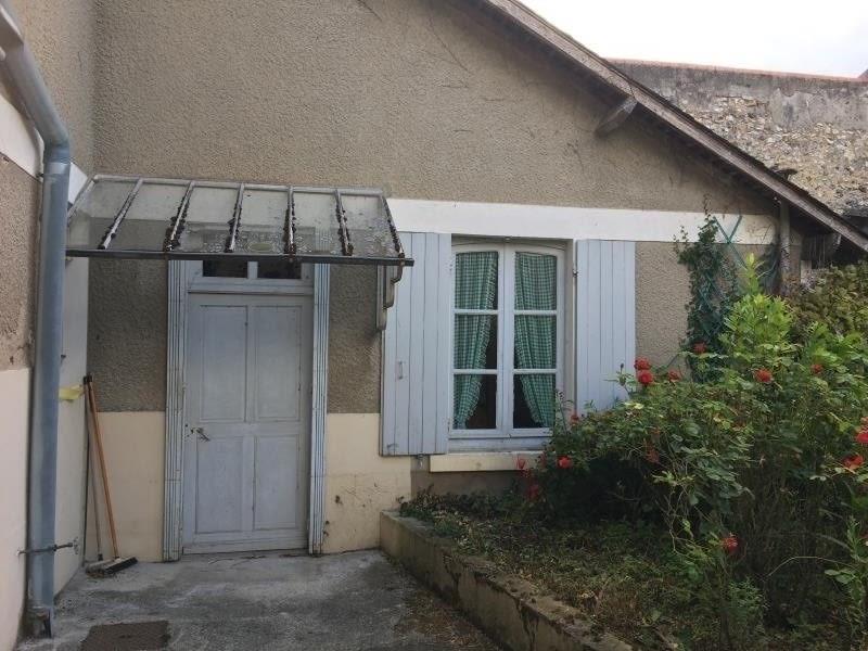 Vente maison / villa La chapelle d angillon 75000€ - Photo 2