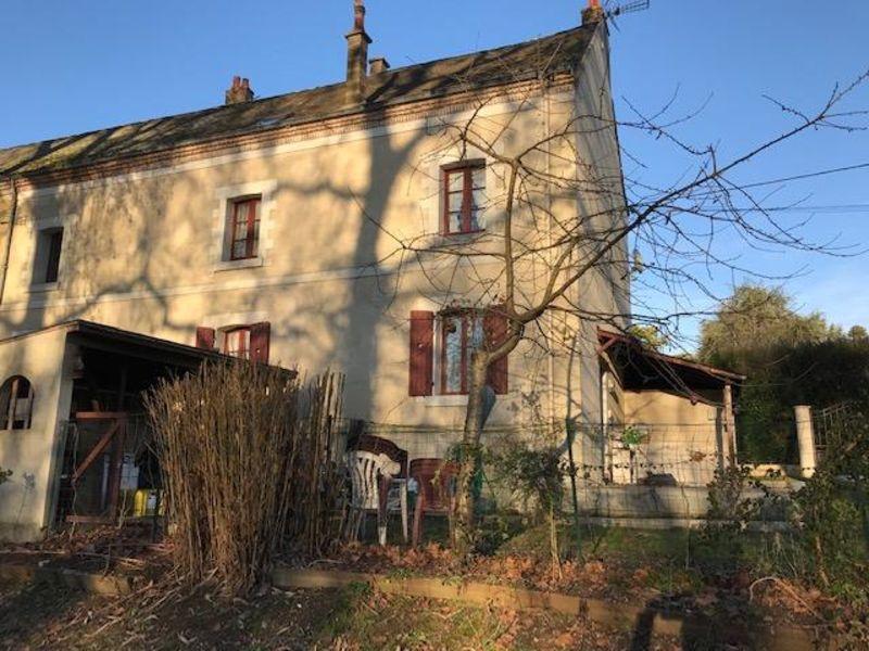 Vente maison / villa Argent sur sauldre 88000€ - Photo 1
