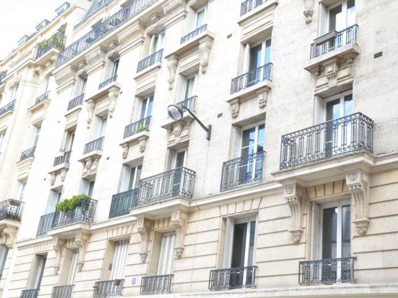 Продажa квартирa Paris 1050000€ - Фото 3