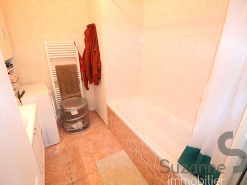 Location appartement Échirolles 611€ CC - Photo 8