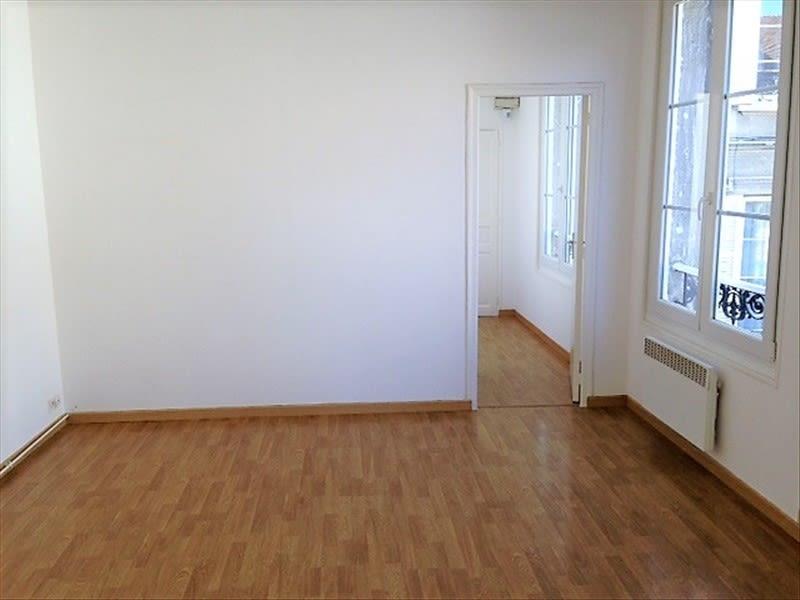 Vente appartement Soissons 70000€ - Photo 3