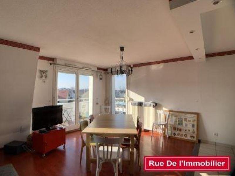 Location appartement Haguenau 840€ CC - Photo 5