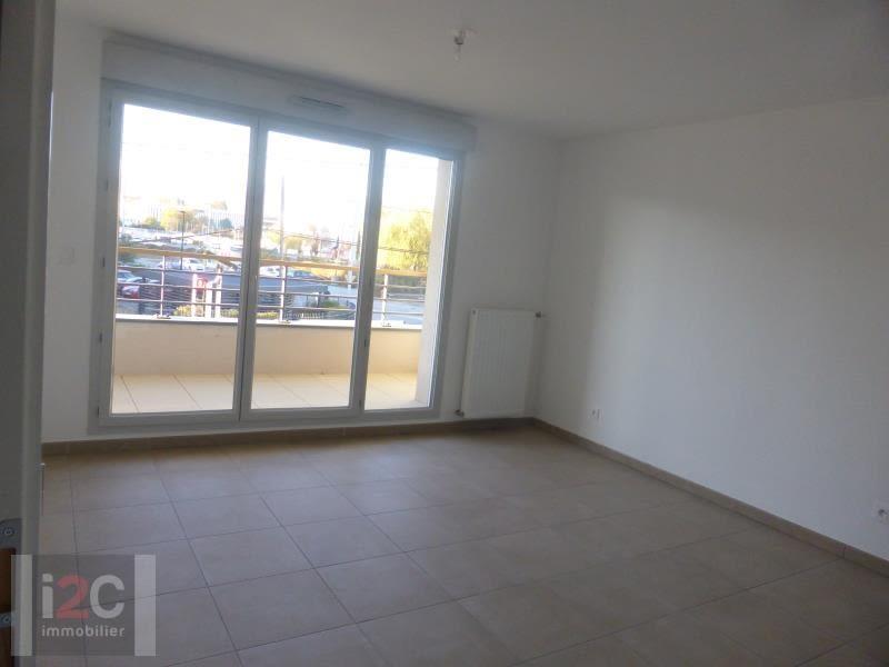 Affitto appartamento Ferney voltaire 1000€ CC - Fotografia 3