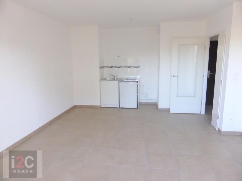 Affitto appartamento Ferney voltaire 1000€ CC - Fotografia 4