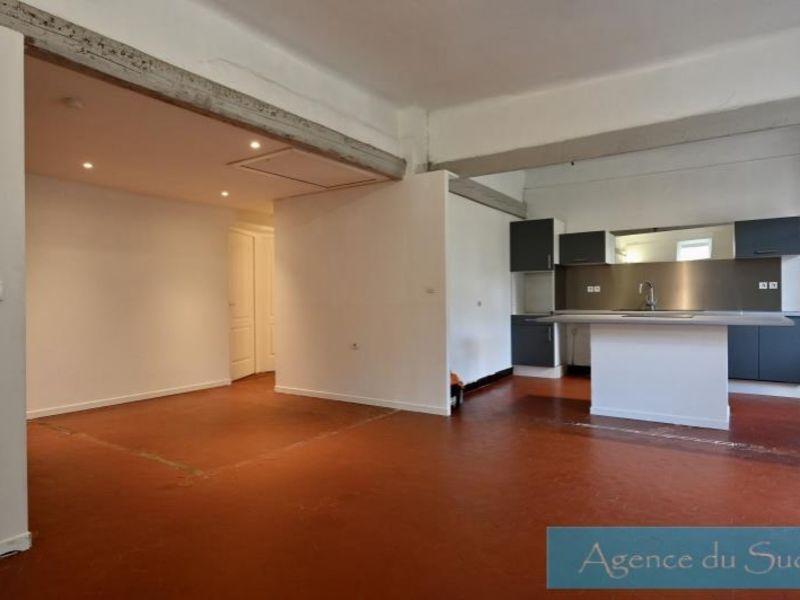 Vente appartement La destrousse 236000€ - Photo 7