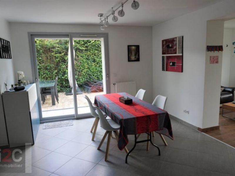 Vente maison / villa Segny 570000€ - Photo 1
