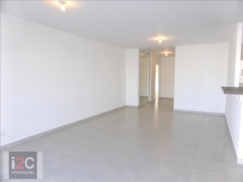Affitto appartamento Ferney voltaire 2250€ CC - Fotografia 3