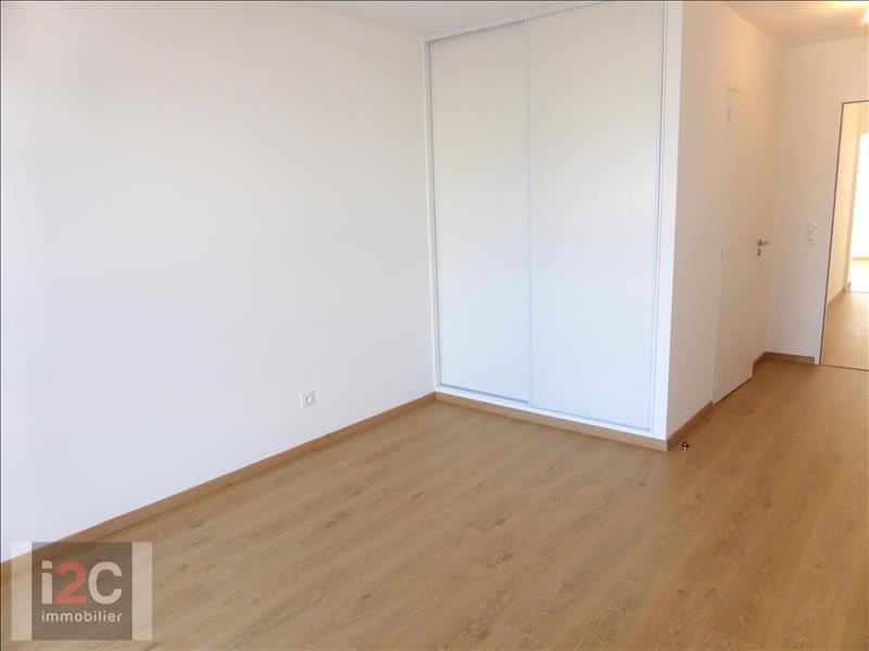 Affitto appartamento Ferney voltaire 2250€ CC - Fotografia 4