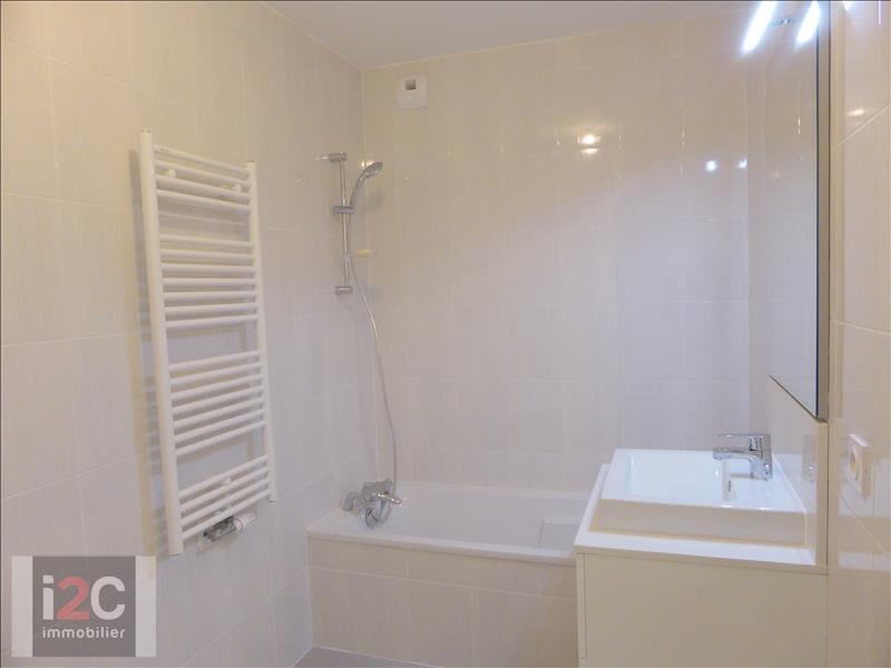 Affitto appartamento Ferney voltaire 2250€ CC - Fotografia 7