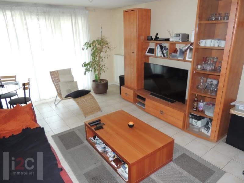 Vente appartement Gex 299000€ - Photo 2