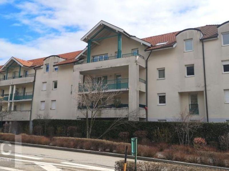 Vente appartement Gex 299000€ - Photo 7