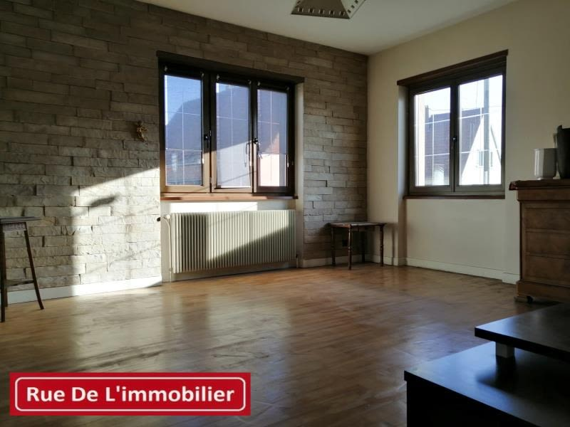 Vente maison / villa Mertzwiller 228000€ - Photo 3