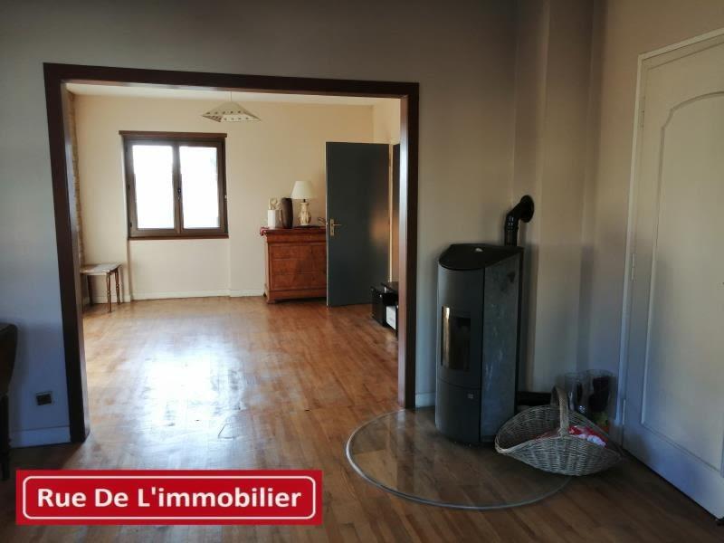 Vente maison / villa Mertzwiller 228000€ - Photo 4