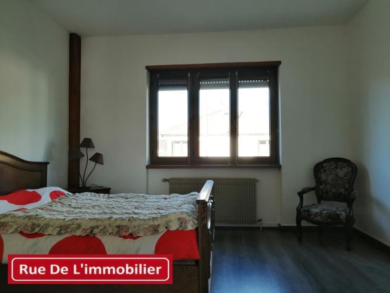 Vente maison / villa Mertzwiller 228000€ - Photo 6