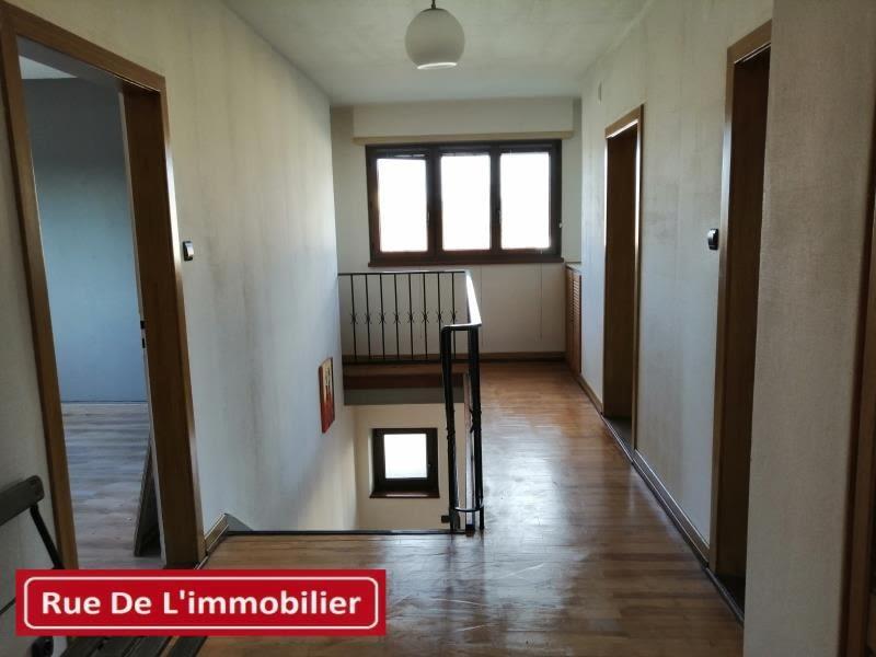 Vente maison / villa Mertzwiller 228000€ - Photo 7