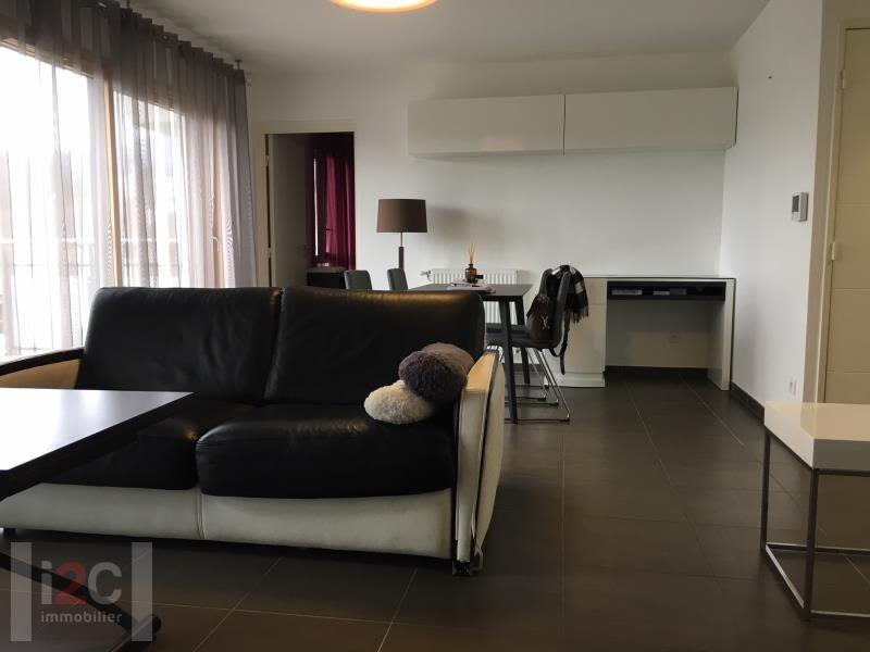Affitto appartamento Divonne les bains 1300€ CC - Fotografia 2