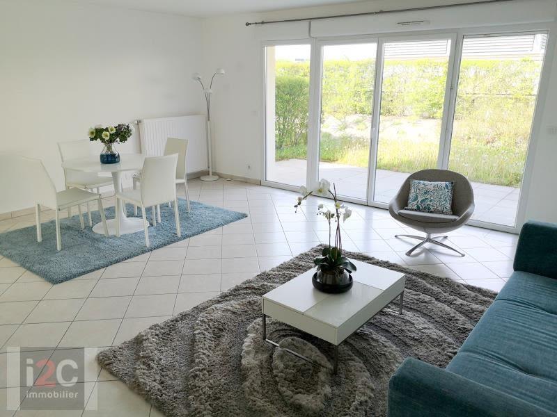 Venta  casa Prevessin-moens 520000€ - Fotografía 3