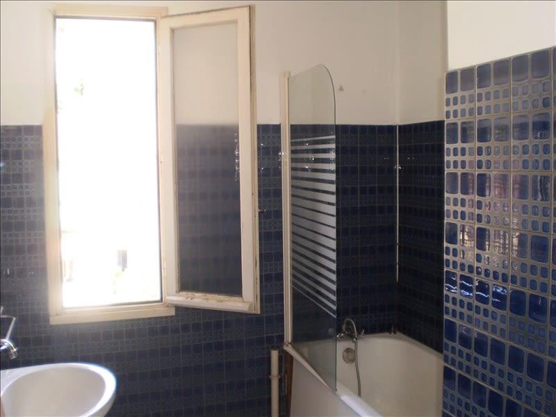 Affitto appartamento Auch 437€ CC - Fotografia 3