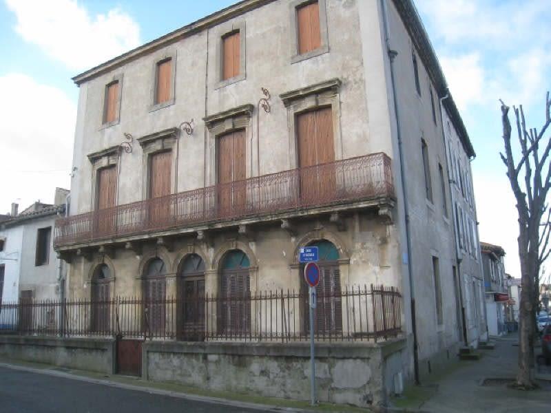 Sale building Carcassonne 179000€ - Picture 1