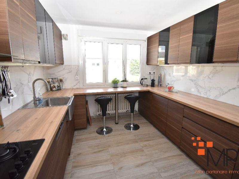 Vente maison / villa L'hermitage 250800€ - Photo 7