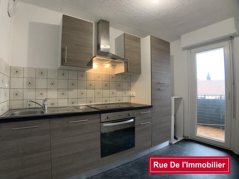 Haguenau - 3 pièce(s) - 63.79 m2 - 1er étage