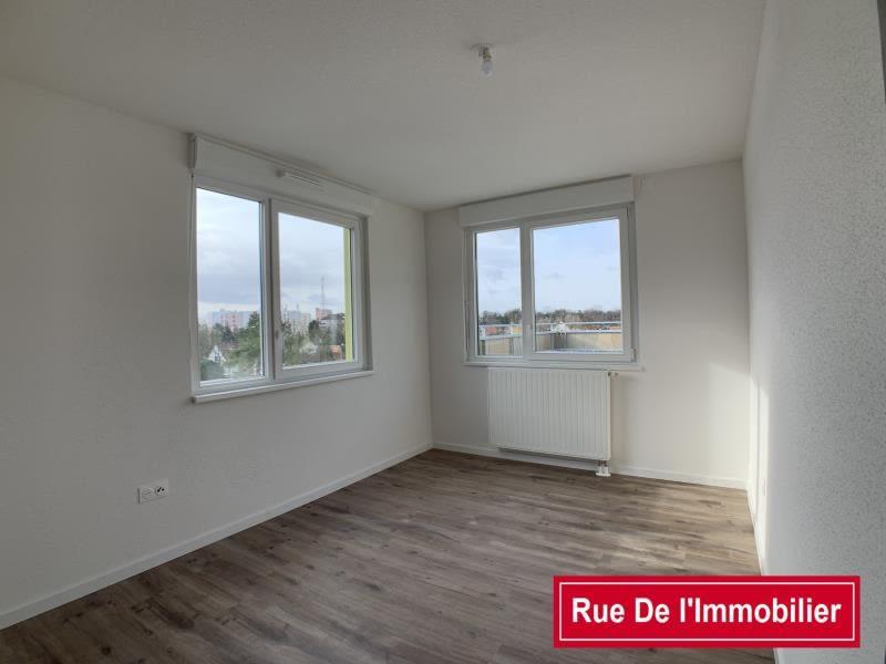 Vente appartement Haguenau 320000€ - Photo 5