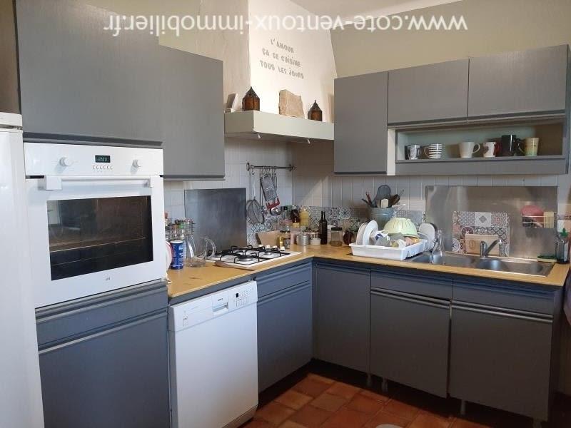 Vente maison / villa Ste cecile les vignes 320000€ - Photo 4