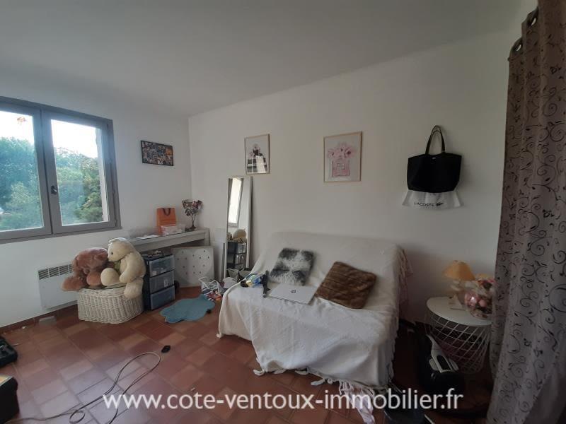 Vente maison / villa Ste cecile les vignes 320000€ - Photo 5