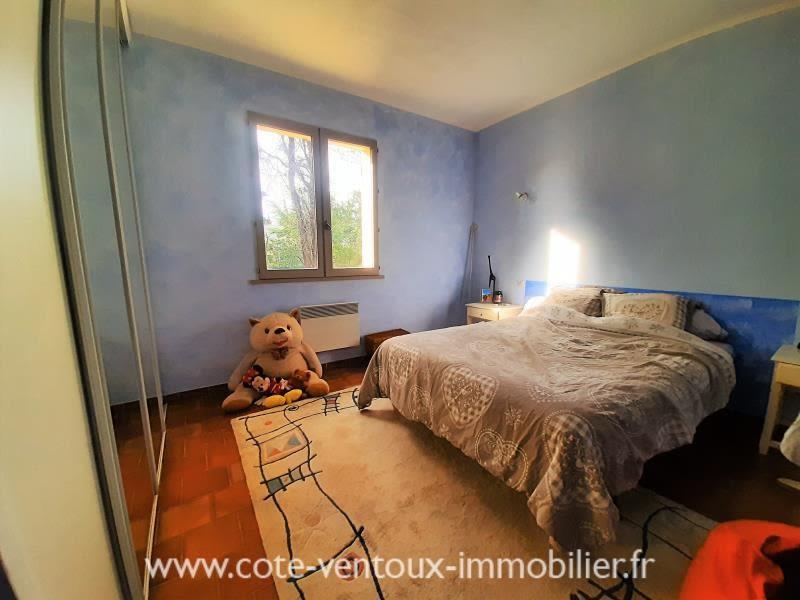 Vente maison / villa Ste cecile les vignes 320000€ - Photo 6