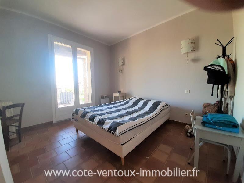 Vente maison / villa Ste cecile les vignes 320000€ - Photo 7