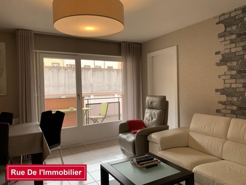 Haguenau - 3 pièce(s) - 62.59 m2 - Rez de chaussée