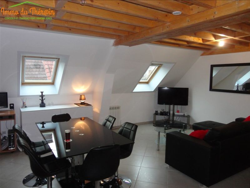 Vente appartement Mouy 108 500€ - Photo 1