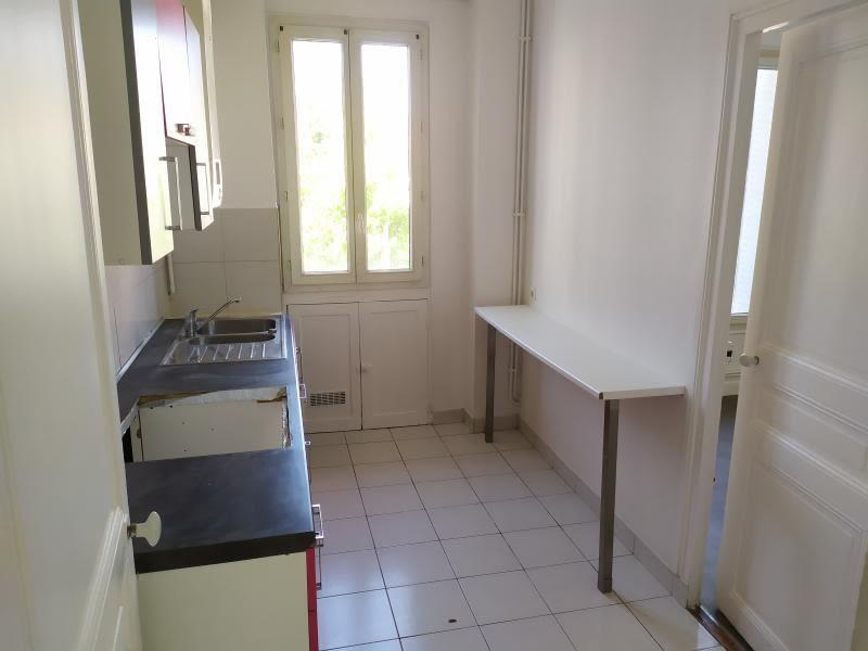 Vente appartement Aulnay sous bois 167500€ - Photo 5