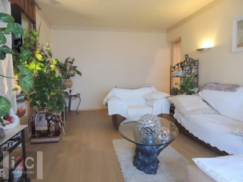 Vente appartement Divonne les bains 295000€ - Photo 3