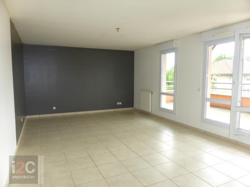 Affitto appartamento Prevessin-moens 1134,60€ CC - Fotografia 3