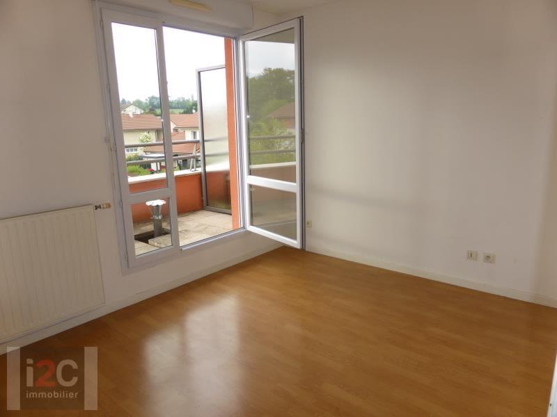 Affitto appartamento Prevessin-moens 1134,60€ CC - Fotografia 5