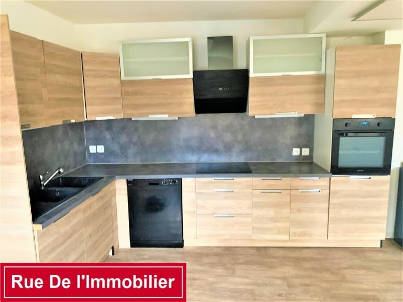 Bischwiller - 4 pièce(s) - 80 m2 - Rez de chaussée