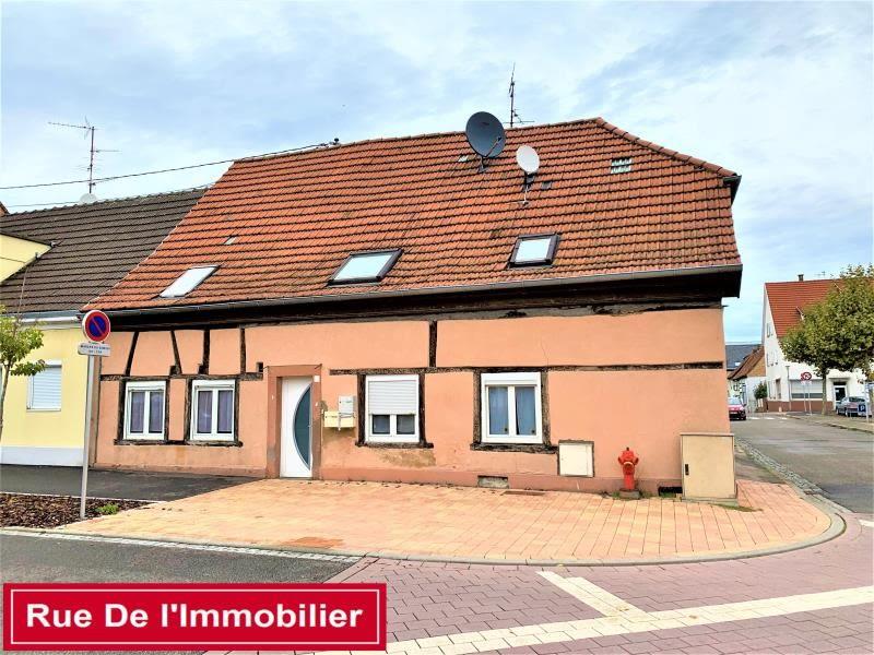 Bischwiller - 9 pièce(s) - 190 m2