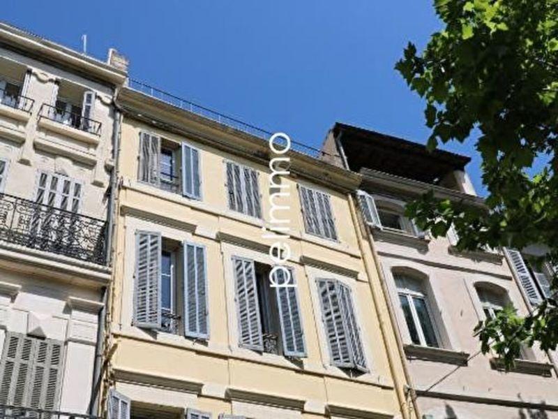 Rental apartment Salon de provence 580€ CC - Picture 6